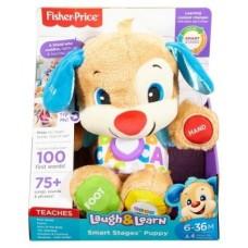 Fisher Price  Tanuló kutyus új