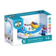Wow Perry a  rendőrcsónak-fürdőjáték