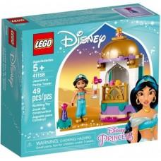 LEGO Disney™ Jázmin kicsi tornya
